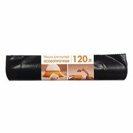 Мешки для мусора - Мешки для мусора 120 л, черные, в рулоне 10 шт.,…, 0