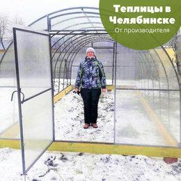 Теплицы и каркасы - Теплица из поликарбоната в Челябинске , 0