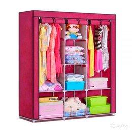 Шкафы, стенки, гарнитуры - Складной тканевый шкаф, 0