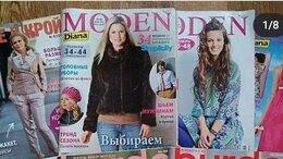 Журналы и газеты - Журналы Moden, Шитье. Цена за всё , 0