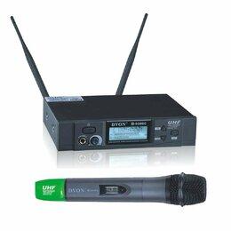 Радиосистемы и радиомикрофоны - DVON U-9000C Радиосистема UHF, 1 ручной микрофон, 0