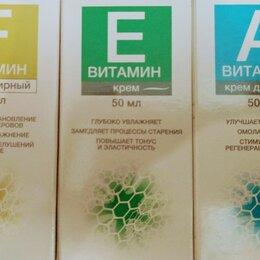 Увлажнение и питание - Витамины для кожи лица, 0