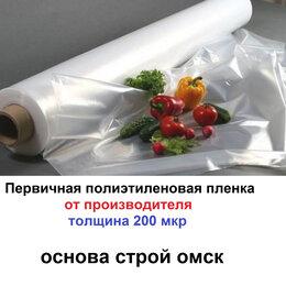 Укрывной материал и пленка - Пленка полиэтиленовая тепличная 200 мкр, 0