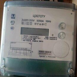 Счётчики электроэнергии - Счётчик электрической энергии, 0