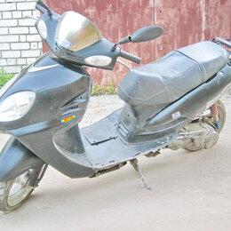 Мото- и электротранспорт - Патрон Мажор 150, 0
