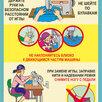 """Комплект таблиц """"Технология. Безопасные приемы труда для девочек"""" по цене 1950₽ - Обучающие плакаты, фото 4"""