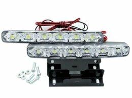 Автоэлектроника - Светодиодные фонари для авто, 0