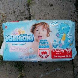 Подгузники - Yoshioki Подгузники трусики , 0