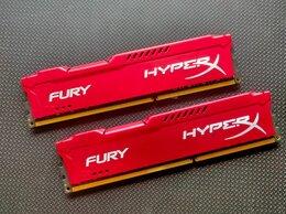 Прочие комплектующие - Оперативная память HyperX Fury 16GB, 0
