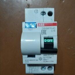 Защитная автоматика - Дифференциальный автомат ABB DSH941R С16 0,03А AC, 0