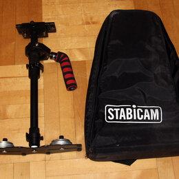 Штативы и моноподы - Система стабилизации Stabicam D-500 с кофром, 0