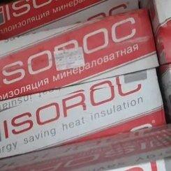 Изоляционные материалы - Утеплитель Фасад 120 плотность 50мм, 0