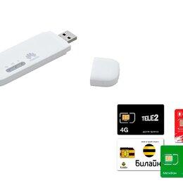 3G,4G, LTE и ADSL модемы - Huawei E8372-320, 0