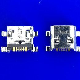 Прочие запасные части - Разъем micro usb №20 (Samsung S7268 GT-I8190…, 0
