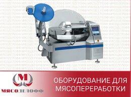 Прочее оборудование - Высокоскоростной куттер NK-90 , 0