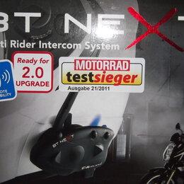 Радиотелефоны - 2 Мотогарнитуры Midland BT Next 2.0 дальность1.5км, 0
