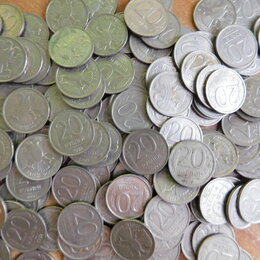 Монеты - монеты РФ 1991 - 1993 г., 0