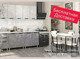 Мебель для кухни - Кухонный гарнитур «Bon Appetit» 2.0м, 0