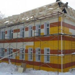 Архитектура, строительство и ремонт - Строительство, благоустройство, отделка, 0