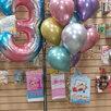 воздушные гелиевые шары лениногорск по цене 55₽ - Воздушные шары, фото 1