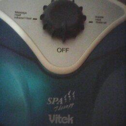 Средства для ног - SPA- Ванночка для ног VITEK, 0