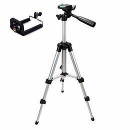 Осветительное оборудование - Трипод штатив / телескопическая тренога № 3110 / 3120  J100 / J101, 0