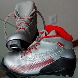 Ботинки - Ботинки лыжные женские Marax, 0