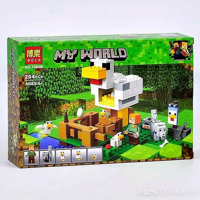 конструктор my world 204 деталей 10809 по цене 705₽ - Конструкторы, фото 0