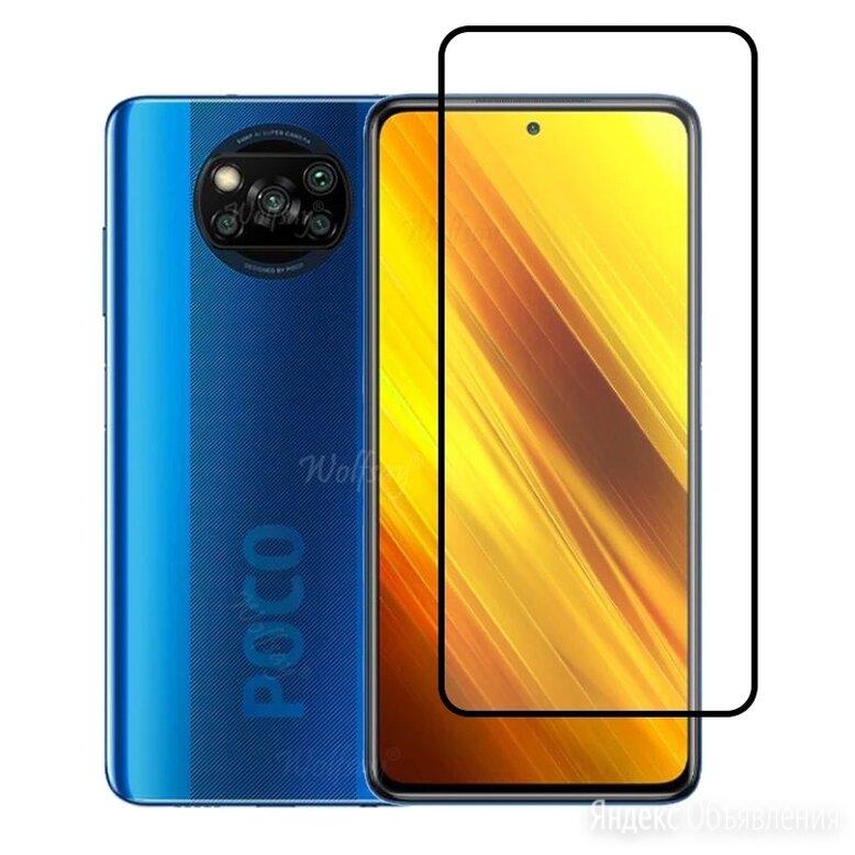 Защитное стекло Xiaomi POCO X3 по цене 150₽ - Защитные пленки и стекла, фото 0