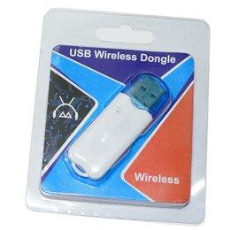Кабели и разъемы - Bluetooth - адаптер USB Wireless Dongle со…, 0