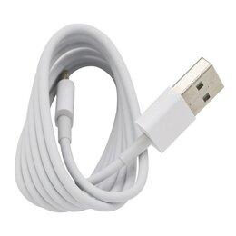 Зарядные устройства и адаптеры - USB кабель FOXCONN lightning для iPhone…, 0