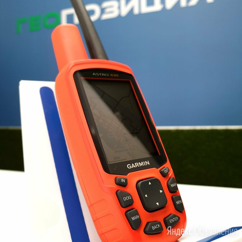 Garmin Astro 430 US по цене 37900₽ - GPS-навигаторы, фото 0