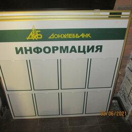 Информационные табло - Доска информации 5 шт, 0