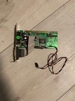 Звуковые карты - Звуковая карта ESS AudioDrive ES1869F G150, 0