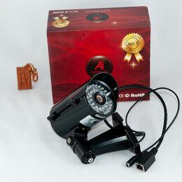 Видеокамеры - IP-видеокамера всепогодная Acumen AiP-M53K, 0