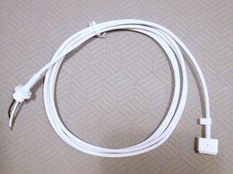 Кабели и разъемы - Кабель Apple MagSafe 2 для ремонта блока питания, 0