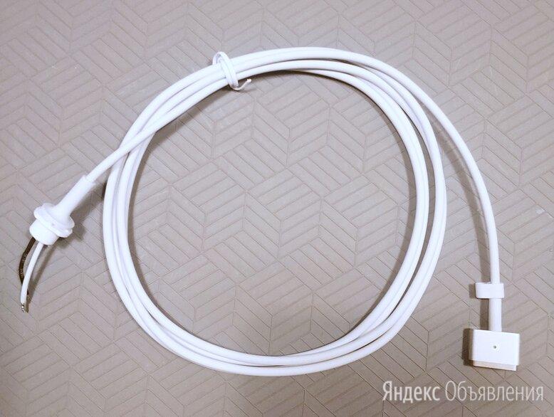 Кабель Apple MagSafe 2 для ремонта блока питания по цене 650₽ - Кабели и разъемы, фото 0
