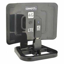 Прочее сетевое оборудование - Усилитель интернет-сигнала 4G LTE, 0