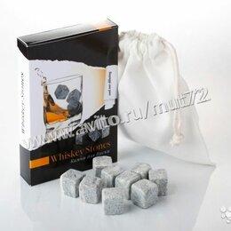 Аксессуары - Камни для виски (стеатит), 0