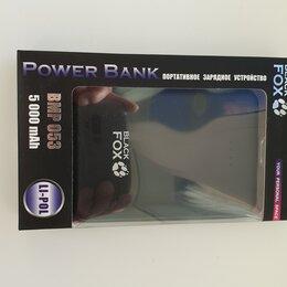 Универсальные внешние аккумуляторы - Новая Акб 5000 mah, 0