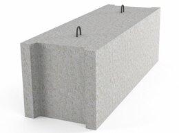Железобетонные изделия - ФБС блоки, 0