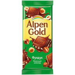 Продукты - Шоколад Alpen Gold, молочный с фундуком, 90г, 0