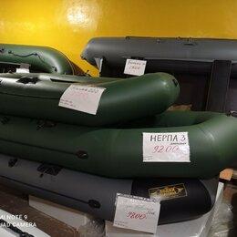 Надувные, разборные и гребные суда - Лодка новая ПВХ  Краб 265 борт 360 мм , 0