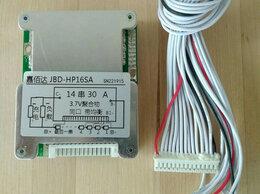 Аксессуары и запчасти - BMS плата управления аккумулятором Li-ion 14S…, 0