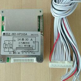 Аксессуары и запчасти - BMS плата управления аккумулятором Li-ion 14S 51,8V/30A, 0