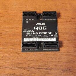 Компьютерные кабели, разъемы, переходники - SLI мостик Asus для видеокарт nVidia, 0