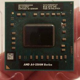 Процессоры (CPU) - Процессор AMD A4-3305M Socket FS1, 0