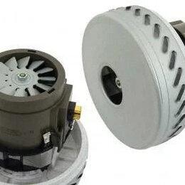 Аксессуары и запчасти - Двигатель для пылесоса LG VCF240E02 (4681FI2469A), 0