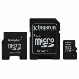 Карты памяти - Карта памяти Kingston 2 GB, 0
