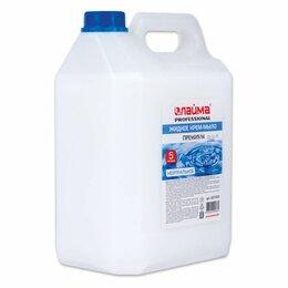 Средства для интимной гигиены - Мыло-крем жидкое ЛАЙМА PROFESSIONAL премиум жемчужное 5л, 0